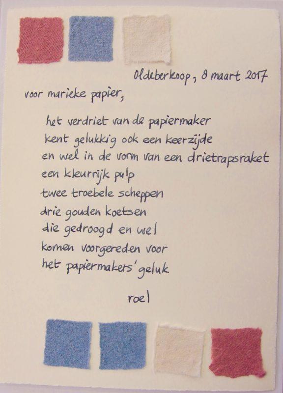 paper poem
