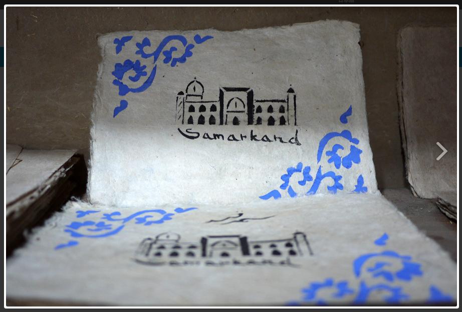voorbeeld van papier uit Samarkand